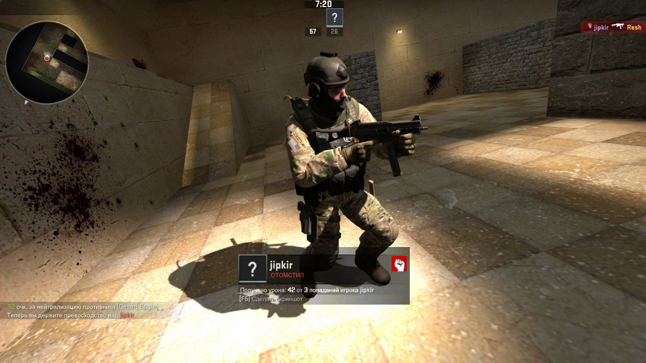 Explore an overview of the cs go shooting game